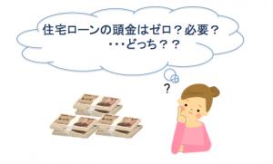 loan-atamakin00